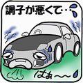 cyoshi001.jpg
