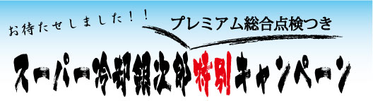 ginjiro2021top.jpg