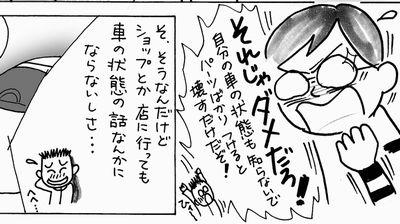 manga01.jpg