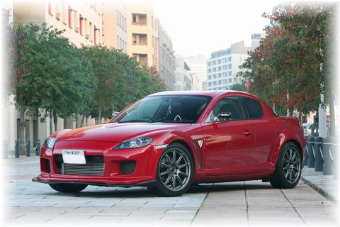 rx8all_front.jpg